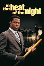 In the Heat of the Night / Среднощна жега (1967)