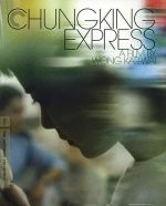 Chungking Express / Чункин експрес (1994)