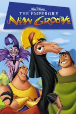 The Emperors New Groove / Омагьосаният император 2000