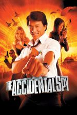 The Accidental Spy / Шпионин по неволя 2001