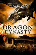 Dragon Dynasty / Династията на Дракона (2006)