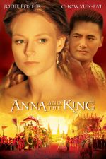 Anna and the King / Анна и крaлят 1999