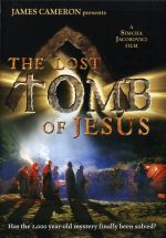 The Lost Tomb of Jesus / Изгубената гробница на Исус (2007)