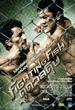 Fighting Fish / Бойна риба (2012)