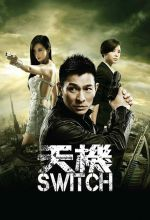 Switch / Размяна (2013)