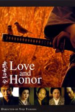 Love and Honor / Любов и чест (2006)