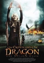 The Crown and the Dragon / Короната и драконът 2013
