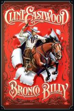 Bronco Billy / Бронко Били (1980)