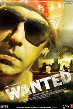 Wanted / Търси се (2009)