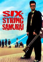 Six-String Samurai / Шестструнен Самурай (1998)