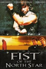 Fist of the North Star / Юмрукът на северната звезда (1995)
