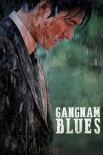 Gangnam 1970 / Gangnam Blues (2015)