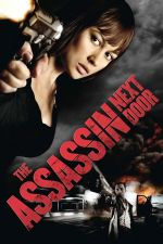 The Assassin Next Door / Убиецът в съседство (2009)