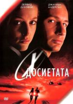 The X Files Season 8 / Досиетата X Сезон 8 (2000)
