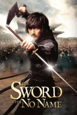 The Sword with No Name / Безименният меч (2009)