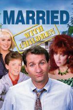 Married with Children Season 9 / Женени с деца Сезон 9 (1995)