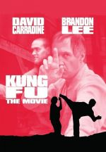 Kung-Fu : The Movie / Кунг-фу : Филмът (1986)
