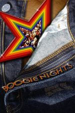 Boogie Nights / Буги нощи (1997)