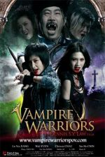 Vampire Warriors / Вампири бойци (2010)