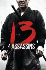13 Assassins / 13 Убийци (2010