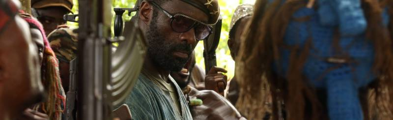 Beasts of No Nation / Безродни зверове (2015)