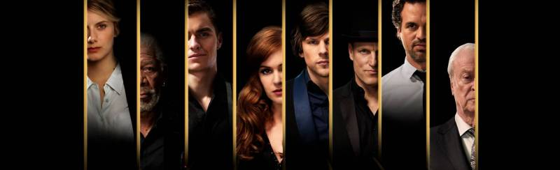 Now You See Me / Зрителна измама 2013