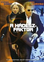 Covert One: The Hades Factor / Факторът Хадес (2006)