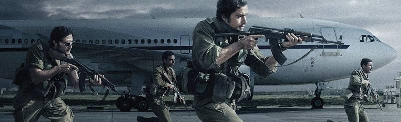 7 Days in Entebbe / Ентебе (2018)