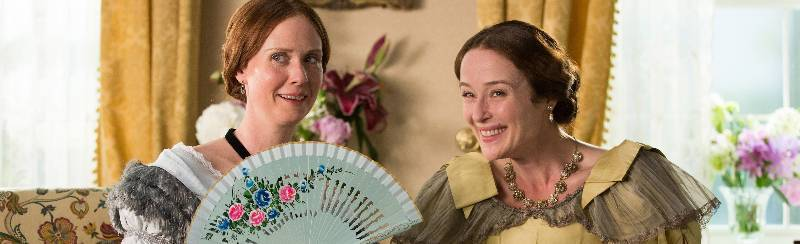 A Quiet Passion / Прикрита страст (2016)