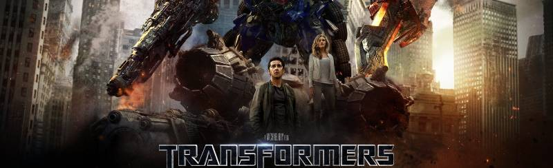 Transformers: The Dark of the Moon / Трансформърс 3 (2011)