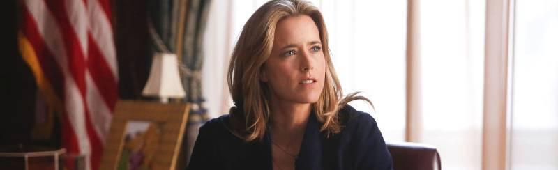 Madam Secretary Season 2 / Госпожо Секретар Сезон 2 (2015)