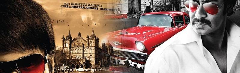 Once Upon a Time in Mumbaai / Имало едно време в Мумбай (2010)