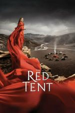 The Red Tent / Червената шатра (2014)
