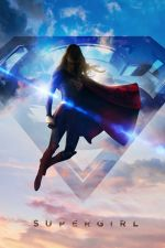Supergirl Season 1 / Супергърл Сезон 1 (2015)
