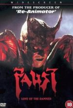 Faust: Love Of The Damned / Фауст: Любовта на прокълнатите (2000)