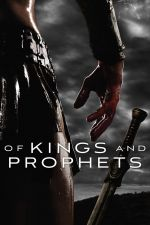 Of Kings and Prophets Season 1 / Царе и Пророци Сезон 1 (2016)