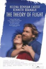 The Theory of Flight / Теория на летенето (1998)