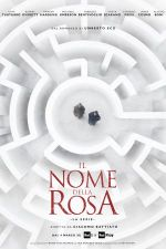 The Name of the Rose Season 1 / Името на розата Сезон 1 (2019)