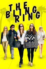 The Bling Ring / Блясък 2013