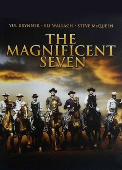 The Magnificent Seven / Великолепната седморка (1960)