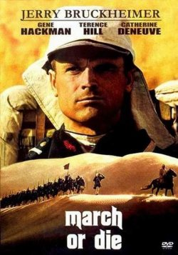 March or Die / Марширувай или умри (1977)