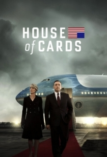 House of Cards Season 3 / Къща от карти Сезон 3 (2015)
