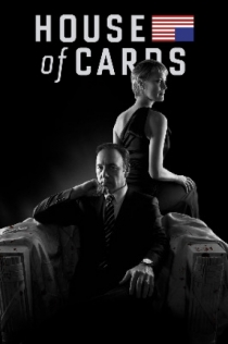 House of Cards Season 2 / Къща от карти Сезон 2 (2014)