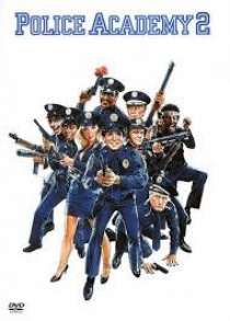 Police Academy 2 : Their First Assignment / Полицейска академия 2 (1985)
