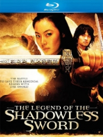 Shadowless Sword / Меч без сянка (2005)