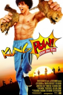 Kung Pow: Enter the Fist / Кунг Пу: Юмрукът на яростта (2002)