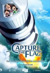 Capture The Flag / Покори луната (2015)