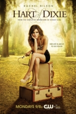 Hart of Dixie Season 1 / Д-р Зоуи Харт Сезон 1 (2011)