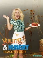 Young & Hungry Season 4 / Млади и Гладни Сезон 4 (2016)