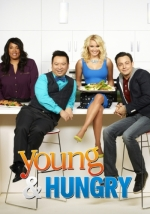 Young & Hungry Season 3 / Млади и Гладни Сезон 3 (2016)